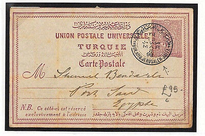 AK3 1899 Turkey Empire PALESTINE RAILWAY *Jerusalem-Jaffa*TPO Station Card Egypt