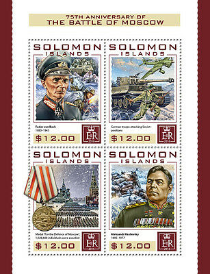 SOLOMON ISLANDS 2016 ** WWII Battle of Moscow Schlacht um Moskau M/S #413a