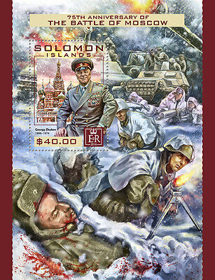SOLOMON ISLANDS 2016 ** WWII Battle of Moscow Schlacht um Moskau S/S #413b