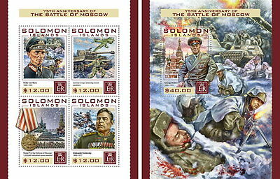SOLOMON ISLANDS 2016 ** WWII Battle of Moscow Schlacht um Moskau SET #413ba