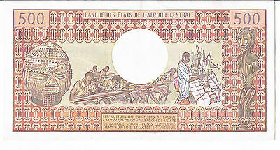 CAMEROUN BANKNOTE 500 P15d 1988 aAU - paper clip impression