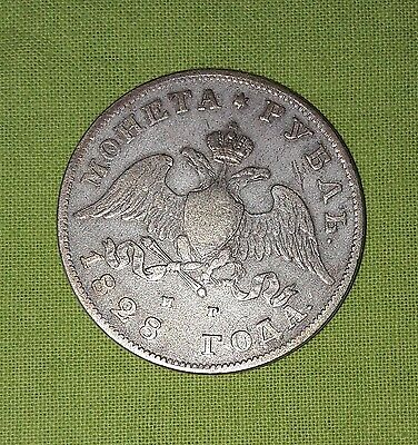 Russia 1828 Silver Ruble Rouble Imperial Masonic Eagle