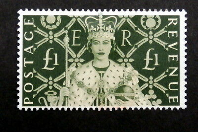 GB - 2000, Scott #1942a, Mint - 1 Pound Dark Green, Stamp Show 2000, London