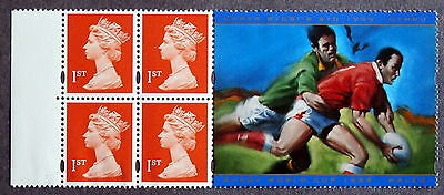 GB 1999 - Pane of 4 (1st stamps) + Rugby tag