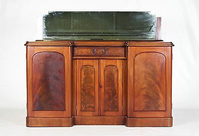 Antique Victorian Sideboard Breakfront Credenza Mirrored Buffet Carved Flamed Ma