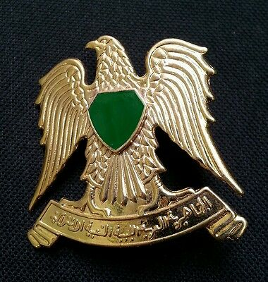 Libya Miltary Army Badge With Eagle Golden Color Unc