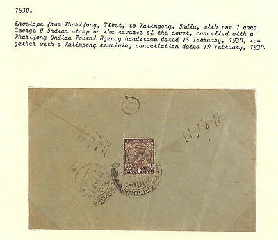 AQ203 1930 INDIA USED IN TIBET *Pharijong* Indian Postal Agency Cover Kalimpong