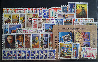 RS KRAJINA complete years 1993-1997, High quality stamps