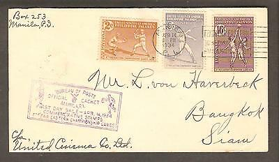 Philippines 14 April 1934 First Day Issue Cover to Bangkok, Siam, via Hong Kong