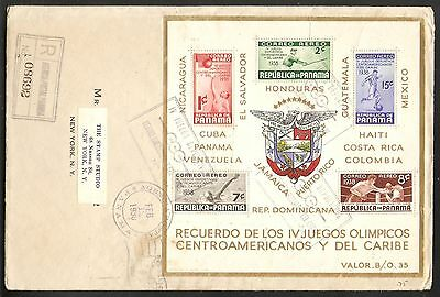 Panama 12 Feb 1938 4th Central American & Caribbean Games S/S Registered FDC
