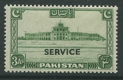 Pakistan 1948 3 annas overprinted Service mint o.g. hinged