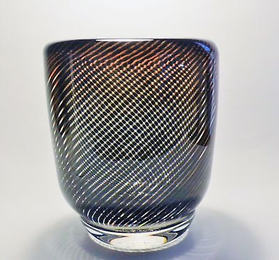 1950's Orrefurs Graal Vase, Designed By Edward Hald,