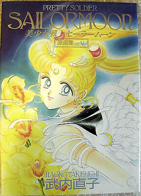 SAILOR MOON ARTBOOK 5 OOP Naoko Takeuchi Art book Magical girl shojo Manga works