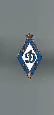 Russian Rugby League Badge