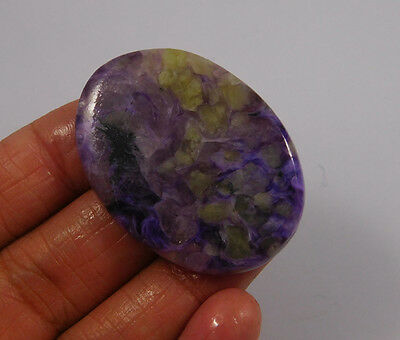 60 Cts. 100% Natural Charoite Loose Cabochon Gemstone (NH458)