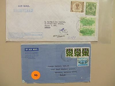Two PAKISTAN covers:1957 registered,aerogramme