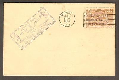 Philippines 14 April 1934 FDC 10th Far Eastern Championship Games - Baseball