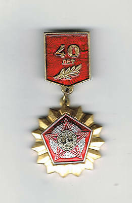 Old Russian WWII 40th ANNIVERSARY OF VICTORY pin badge (Soviet/USSR/Red Army)