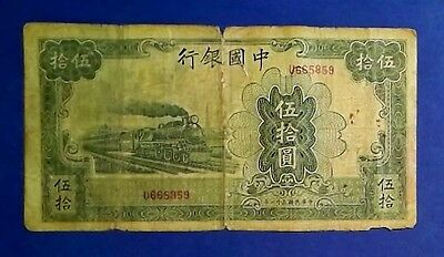 CHINA: 1 x 50 Yuan (1942) Bank note Fine Condition