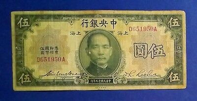 CHINA: 1 x 5 Dollars Central Bank of China (1930) Bank note Fine Condition