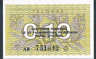 LITHUANIA BANKNOTE 10 P29b 1991 UNC
