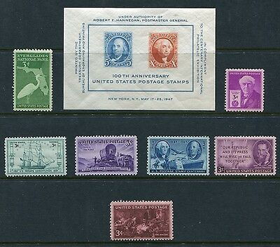 US 1947 Commemorative Year Set - Complete, MNH 7 Stamps 1 Sheet Scott 945-52 USA