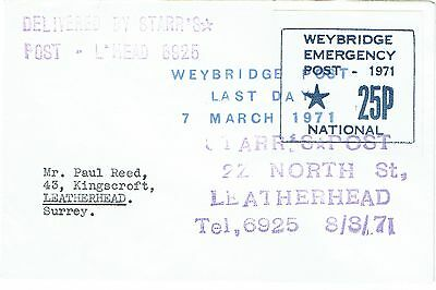 1971 env Local/Cinderella Postal Strike WEYBRIDGE EMERGENCY POST 25p stamp