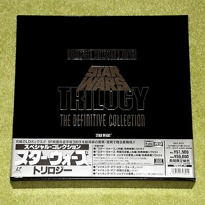 STAR WARS TRILOGY The Definitive Collection - RARE 1995 JAPAN 11 x LASERDISC BOX
