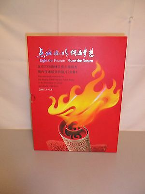 2008 Beijing Olympic Torch Relay Pre-Stamped Postcards Complete Collection/Book