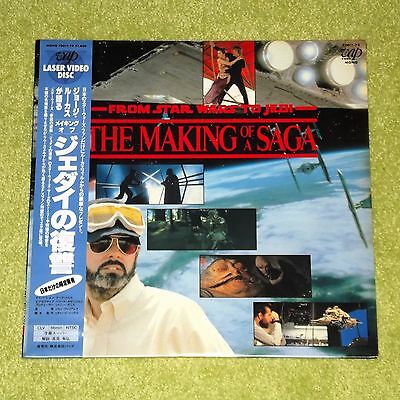 FROM STAR WARS TO JEDI The Making Of A Saga - RARE JAPAN LASERDISC (New/Sealed)