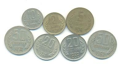 Very Nice Rare.mixed Lot Of Bulgaria  Coins.very Collectable.b.46