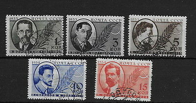 Russia. 1933/4. Communists. Used. (5)