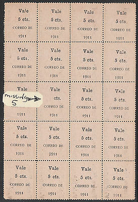 NICARAGUA 1911 Sc#289c INVERTED OPT + MISSING 5 MINT NG RAILWAY TAX STAMP BLOCK