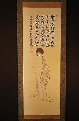 1882 Meiji Japanese Painted Sumi-e Scroll / Japanese Nude & Poem / Calligraphy