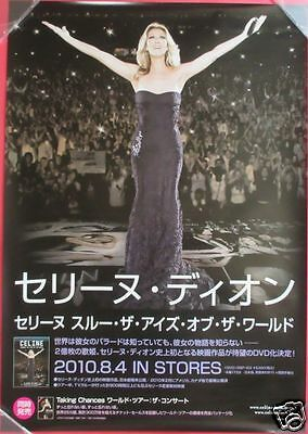 Celine Dion Through the eyes of the world 2010 JAPAN PROMO B2 POSTER