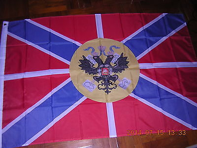 Flag Imperial Standard of the Grand Duke of Russia Russian Royal Ensign 3X5ft