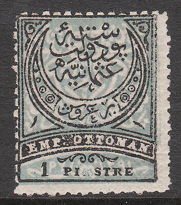 TURKEY 1881 Fila #113 VARIETY A OMITTED PIASTRE OTTOMAN EMPIRE CRESCENT MM STAMP