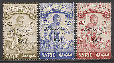 SYRIA 1958 PRISTINE MNH/MUH MINT RAU opted CHILDRENS DAY STAMP SET