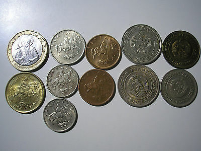 11x BULGARIA Coins, Collectable Date ranges 1962-2002