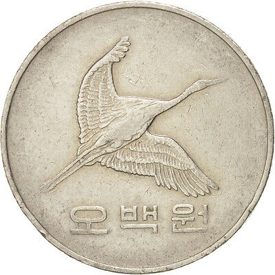 [#14765] KOREA-SOUTH, 500 Won, 1984, KM:27, EF(40-45), Copper-nickel, 26.5