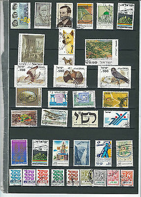 Israel Stamp Collection.