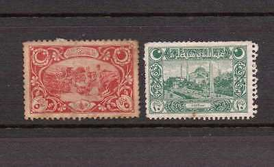 1917 Stamps of Turkey full set mint used as money CV $$$