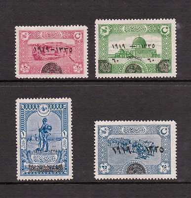 1920 Stamps of Turkey mint full set with overprints CV £20