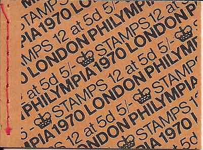1970 Gb Qeii 5/- Stitched Stamp Booklet Sg Hp34 Phylimpia Special Edition