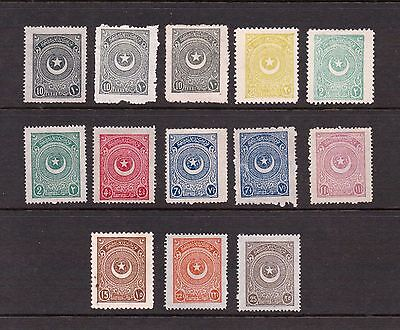 1923 Stamps of Turkey star and crescent mint part set CV £££
