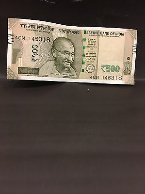 India New 500 Rupee Note