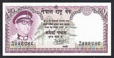 Nepal 50 Rupees 1974  UNC  P. 25,   Banknote, Uncirculated