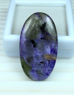 Filament ! 74.60 Cts. 100 % Natural Russian Purple Charoite Oval Cab For Pendant