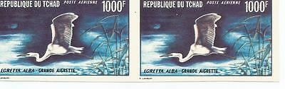 CHAD 1971 MINT PAIR OF 1000f MULTICOLOURED GREAT EGRET REF 1487