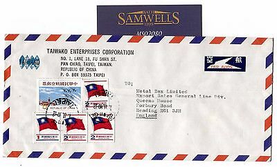MS2080 1980 CHINA (Taiwan) Taipei Commercial Airmail GB London
